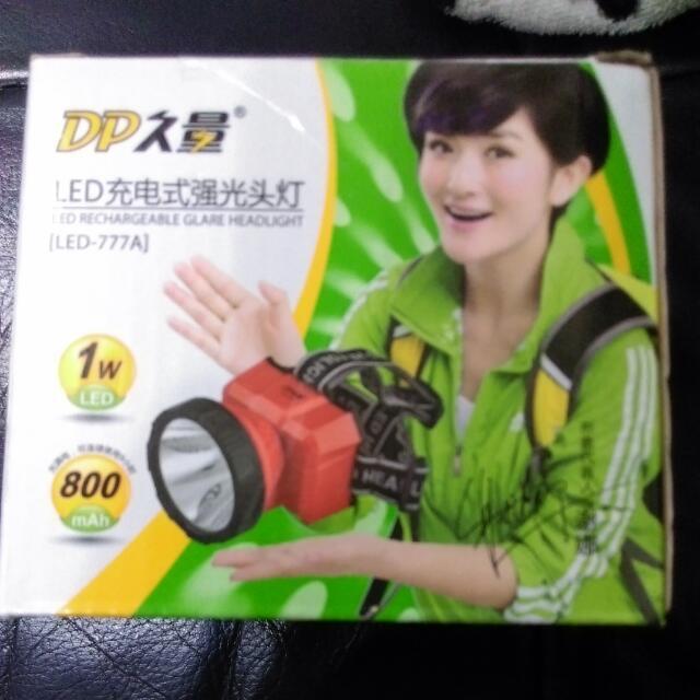 led充电式强光头灯图片