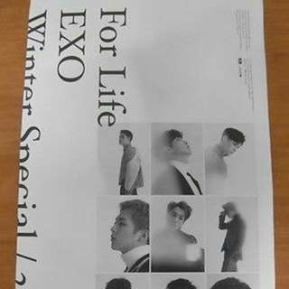 poster exo for life