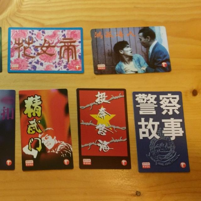 [v人海]李小龙吴楚帆人海孤鸿电话卡周星驰都有哪些好的电影图片