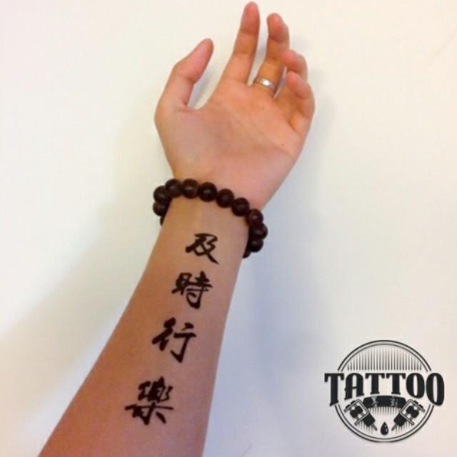 潮流个性及时行乐贴纸纹身贴纸男女款印水纸帅气纹身各种贴纸高端刺青图片