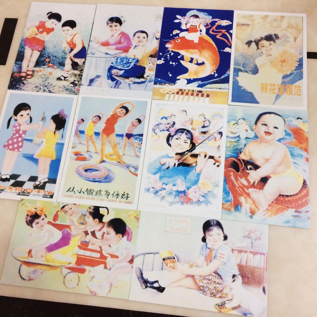 复古 小学生明信片 post card vintage图片