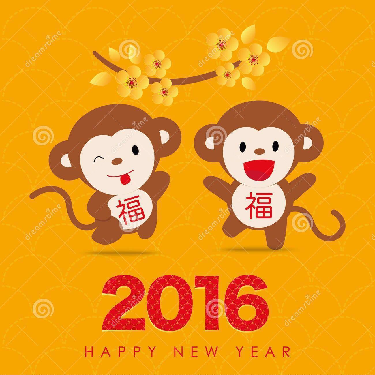 Новый год 2016: открытки с Обезьянками - t 35