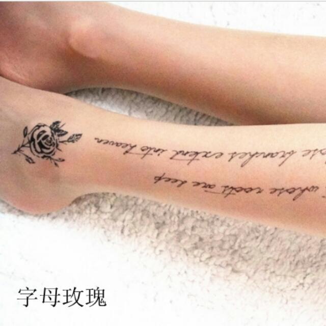 Tattoo Hosiery