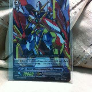 Vanguard card:Super Dimensional Robo,Daiyusha