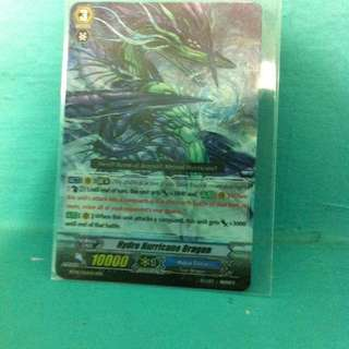 Vanguard card:Hydro Hurricane Dragon