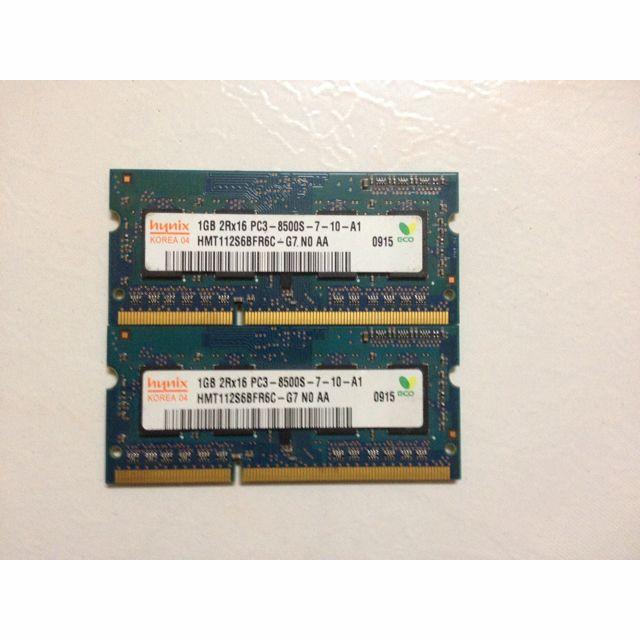 2 x 1GB Ram For MacBook Pro.