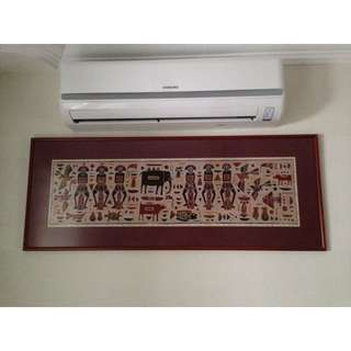 Price Reduced----- Glass Framed Egypt Motive Picture