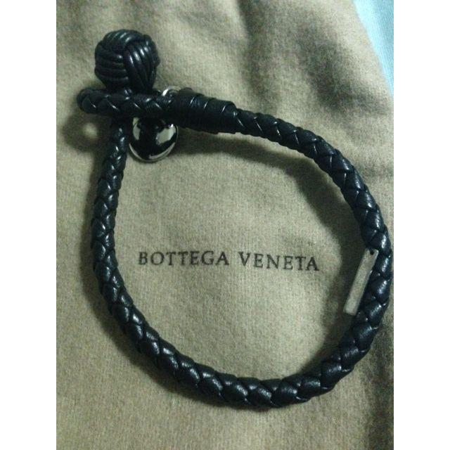 Bottega Veneta - Intrecciato Nappa Bracelet