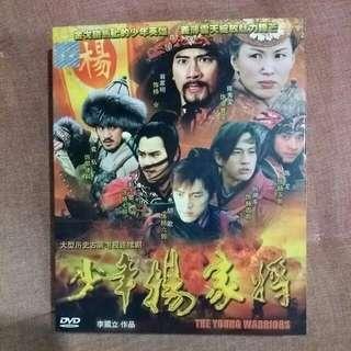 The Yang Warriors 少年楊家将