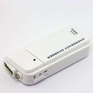 2 AA Battery Powered! Usb Charger