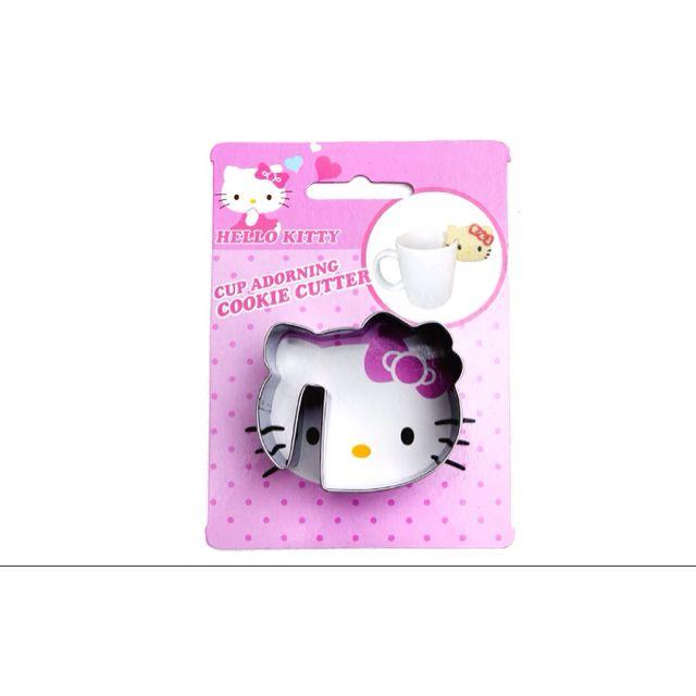 HK Cookie cutter