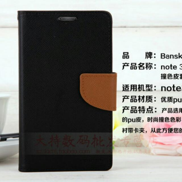 Note 3 Flip Case