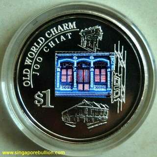 2004 SINGAPORE IDENTITY PLAN $1 SILVER PROOF COIN -  JOO CHIAT