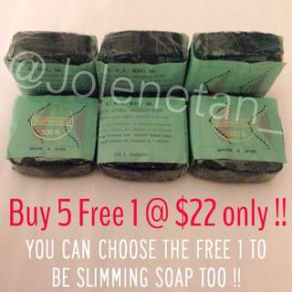 Bust Firming Soap / Slimming Soap