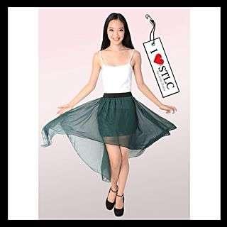 *Mud Green Asymmetrical Skirt