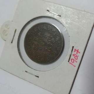 1927 One Quarter Anna