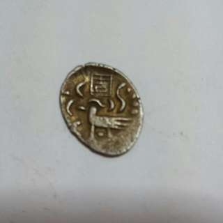 Cambodia 15th Century Silver Coin