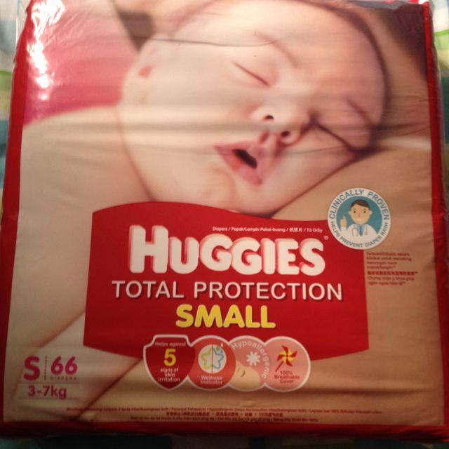Huggies Diaper (Small)