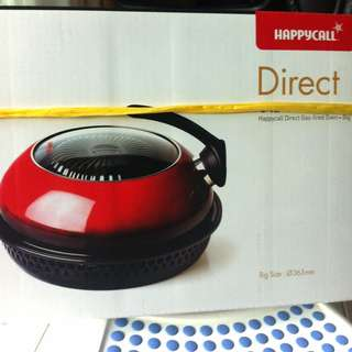 BRAND NEW (in box) Happycall Direct Gas-Fired Oven