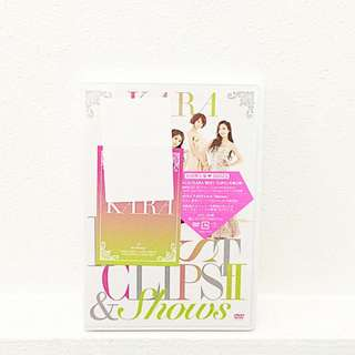 KARA: Best Clips II DVD Japanese