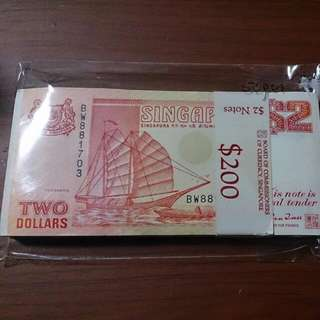 Singapore Ship Series 2 Dollars Almost Full Stack