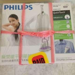 Brand New Philips Garment Steamer (GC525)