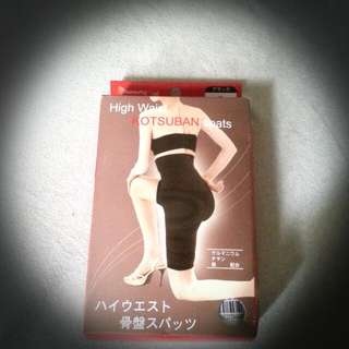 Reshaping hip up Tummy Trimmer Corset