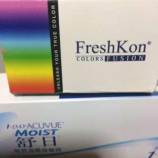 FreshKon Color Fushion Brown