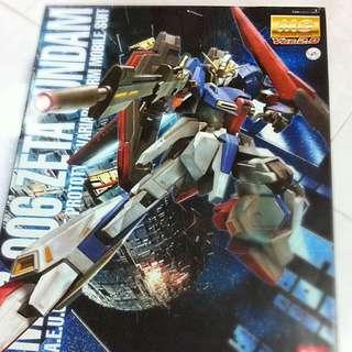 MSZ-006 Zeta Gundam MG 1/100