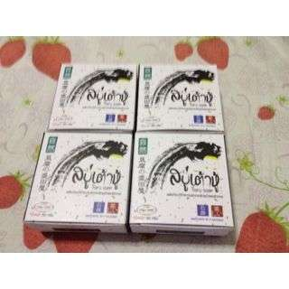 4 x TOFU SOAP (from Thailand) 50g