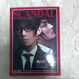 *REDUCED* Kangta & Vaness Vol.1 Scandal