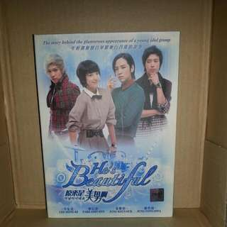 DVD - He's Beautiful (Drama box set & Behind the scenes)
