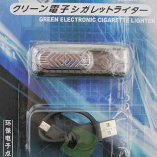 BNIB Electronic Cigarette Lighter