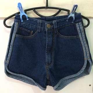 Curved Denim Highwaist Shorts!