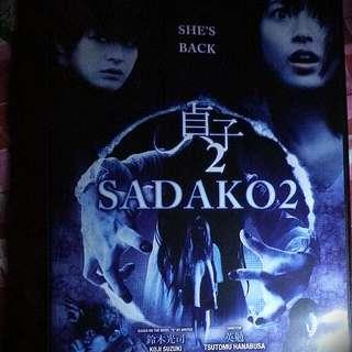 Sadako 2 DVD