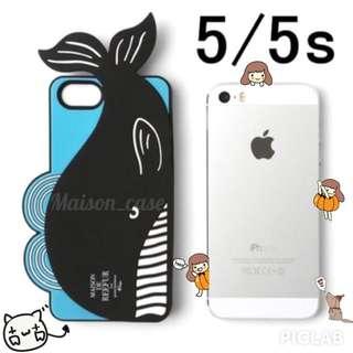 Maison De Reefur Iphone Case 5/s