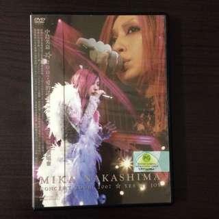 Mika Nakashima - Yes My Joy Concert DVD