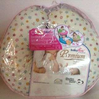 Preloved Nursing Pillow