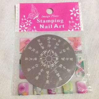 (B-118) Nail Art Stamp Plate