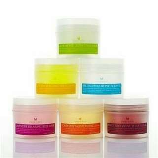 ALL SOLD ANNIE' WAY Jelly Masks Instocks