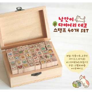 Kitty Stamp Set 2