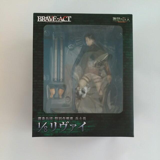 Attack On Titan BRAVE ACT LEVI FIGURINE (1/8)