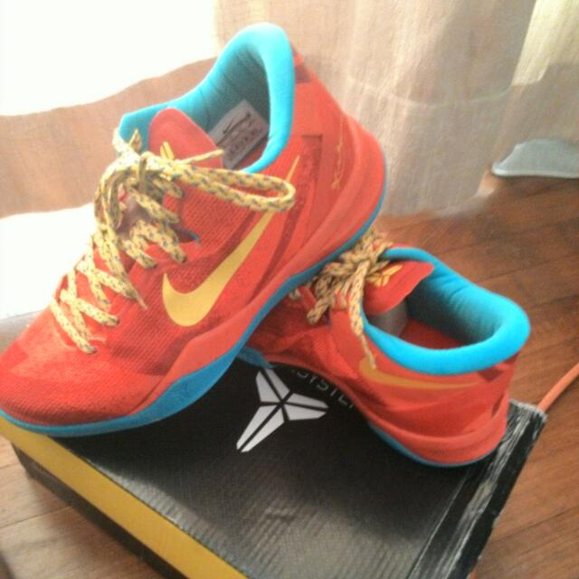 afb96345086 SALE  150 Year Of The Horse Kobe 8 SYSTEM Limited Edition Basketball ...
