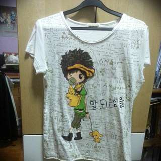 (BN) Sweet Korean Girl Shirt