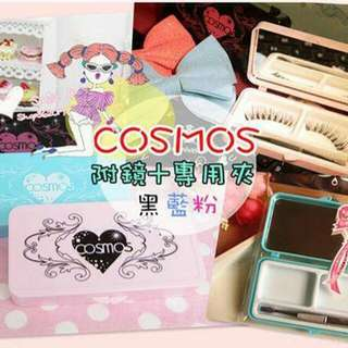 COSMOS Pink Lady 假睫毛收納盒(附鏡+專用夾)