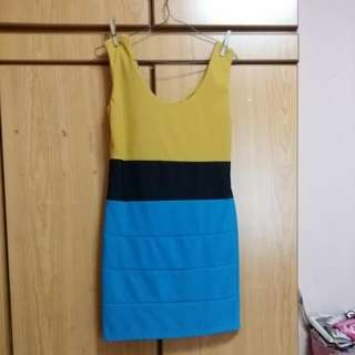 Mustard Formal Dress