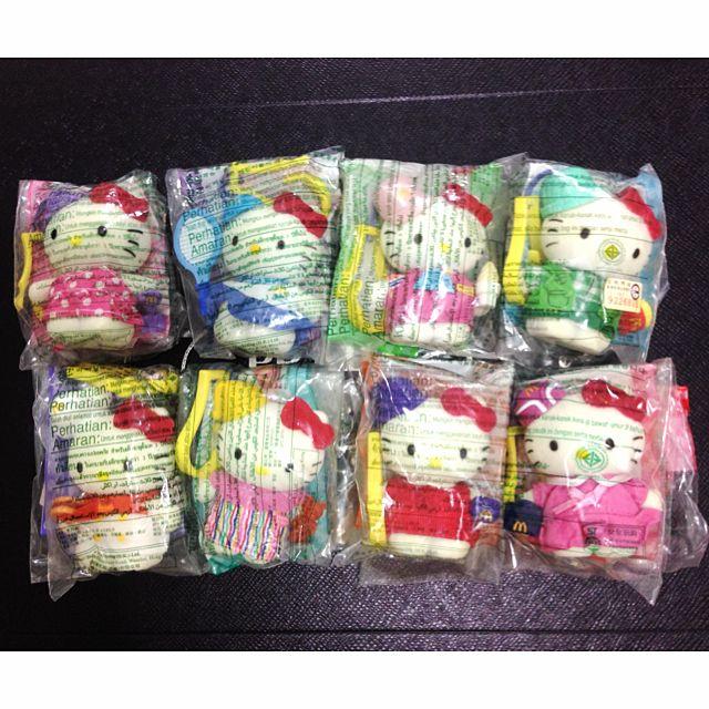 Complete BNIP Hello Kitty Keychain
