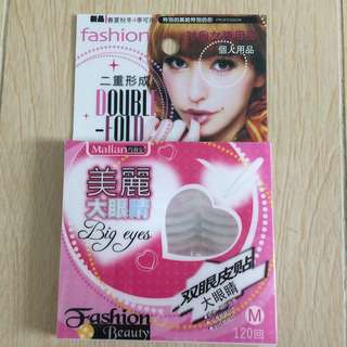 Double Eyelid Stickers