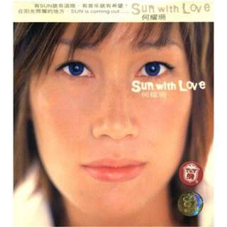 Sun Ho First Album