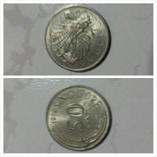 1968 To 1980 50cent Coin